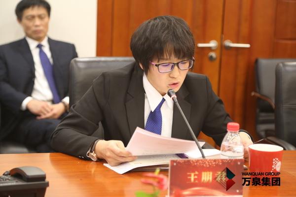 王朋和李明是九年级_经营部经理王朋君发言
